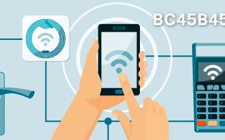 Holtek推出BC45B4523 13.56MHz多协议NFC,可配合多种类型NFC标签