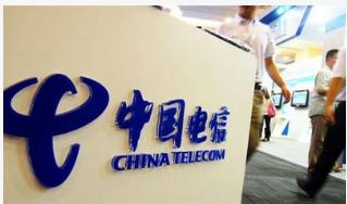 中国电信眉山分公司已全面启动了眉山各区县的5G建...