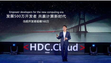 华为计划将在2020年投入2亿美元来推动鲲鹏计算产业发展