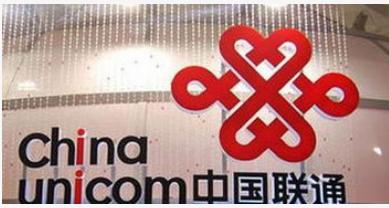 中国联通西南大区正式开启了5G SA商用时代