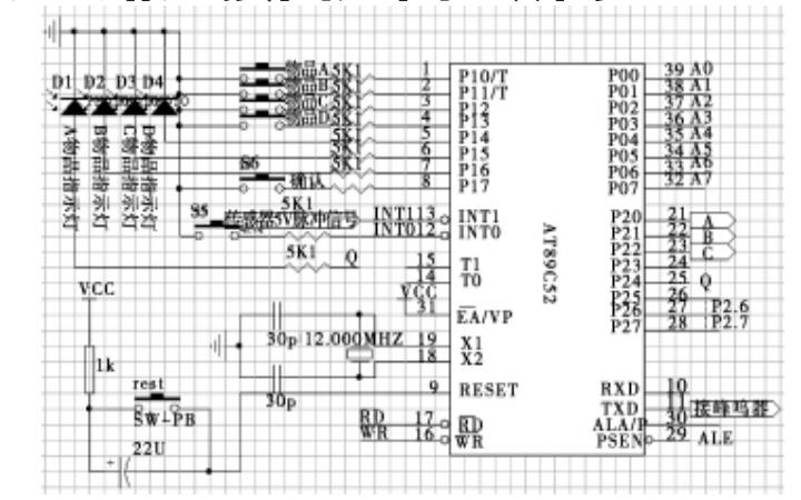 自动售货控制系统电路设计_陈劲松