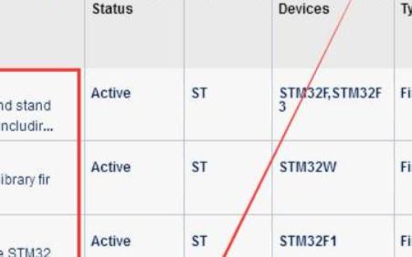 Keil(MDK-ARM)系列教程(一) _新建App工程详细过程