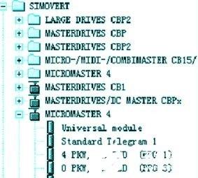 基于mm440变频器实现连铸机切割自动控制系统的设计