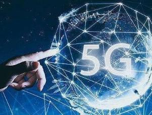 5G基站年内力争开通30万 高标准推进5G SA...