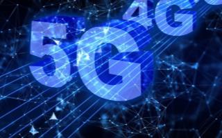 5G新基建建设加速,实现农业信息化与智能化的整合