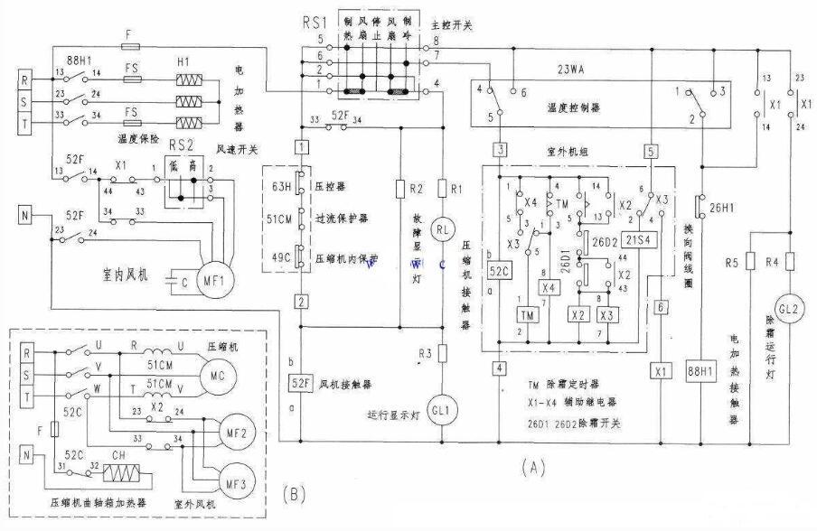 空調器的整機電路原理圖