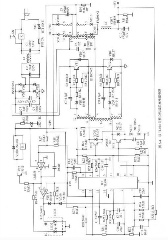 TL494构成的充电器电路图