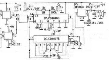 如何自制一个高灵敏金属探测器