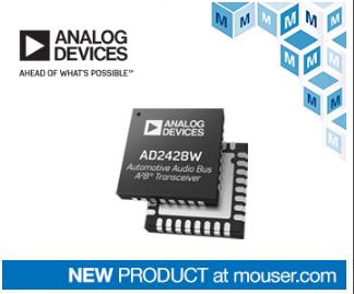 貿澤電(dian)子備fu)nalog Devices AD242x汽車音頻總(zong)線收發器