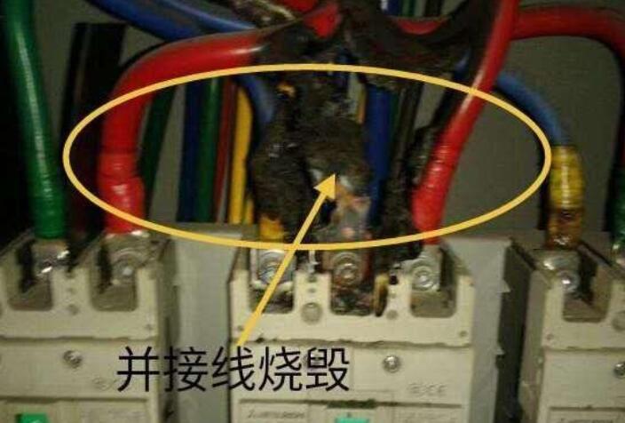 配電柜被燒的原因有哪些