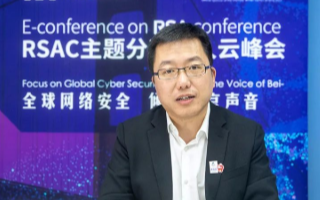 吴云坤:新基建对中国网络安全产业发展是推动力也是...