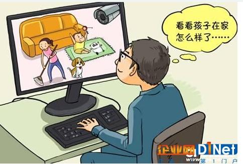 监控摄像机如何保证家庭的安全