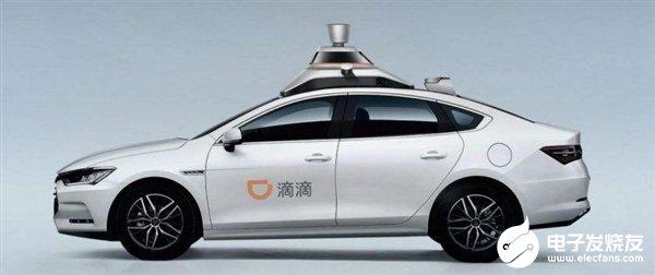 軟銀集團牽頭向滴滴出行自動駕駛部門投資3億美元 將加快滴滴自動駕駛技術的成熟落地