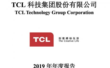 TCL科技发布财务状况 去年营收749.33亿