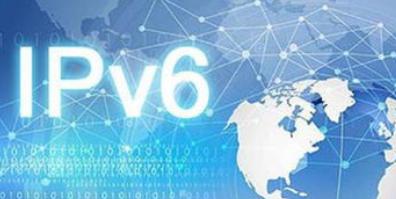 基于IPv6+的下一代互联网技术将有助于提升我国...