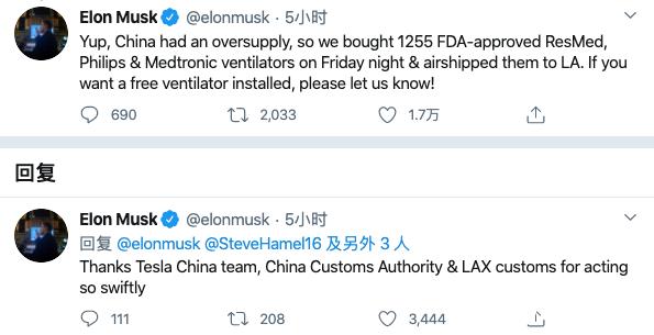 马斯克从中国购买上千台呼吸机运往美国 并发文对中国表示感谢