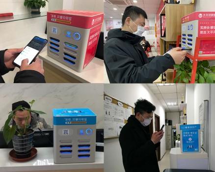 太屋集團便民服務再次升級,共享充電寶入駐500余家門店