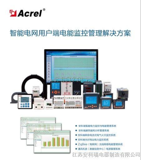 德清县推动饮食业油烟浓度在线监控系统
