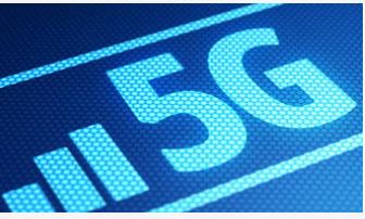 无线电管理局正在全力推动5G网络的加快发展