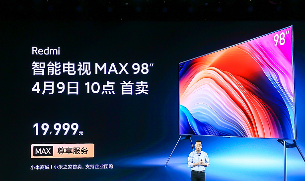 Redmi正式发布了Redmi智能电视MAX 98英寸售价为19999元