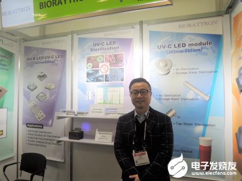 UVC LED關注度及市場熱度逐步提(ti)升 研(yan)晶光電大力布局相關市場