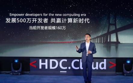 华为将在2020年投入2亿美元来推动鲲鹏计算产业的发展