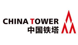 安徽铁塔研发出了一款5G智能备发电一体化管理器
