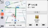 iOS 13.4现已支持高德地图分屏功能 导航点歌两不误