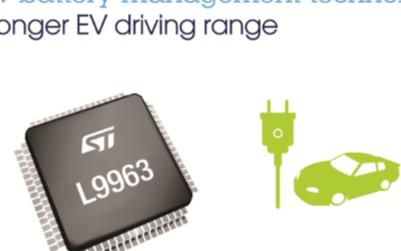 ST发布新一代电池管理技术,安全性能更上一层楼