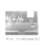 SMT生产中MARK点的不正确设计有哪些