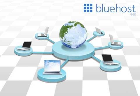 bluehost美国站群服务器租用注意事项