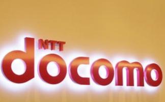日本NTT都科摩启动5G商用服务,每月资费为76...
