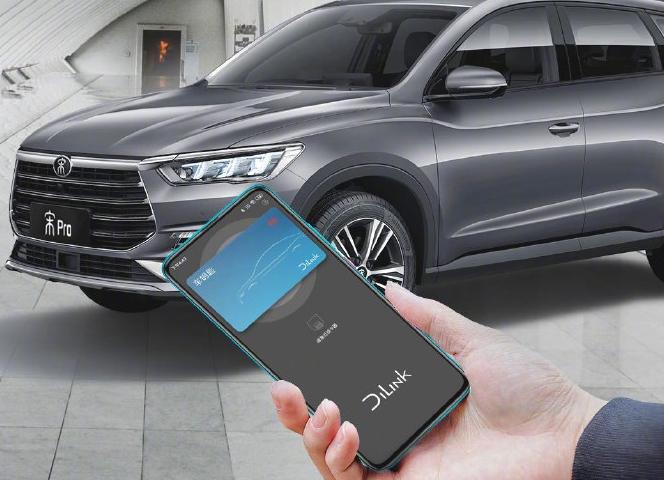 比亚迪和Redmi K30 Pro一起发布手机NFC钥匙
