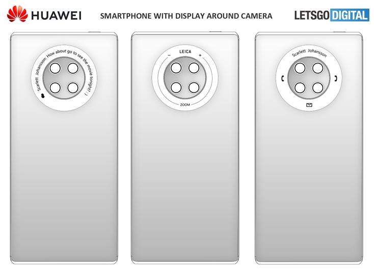 HUAWEI手机设计专利 具有四摄像头系统的全新操作方式