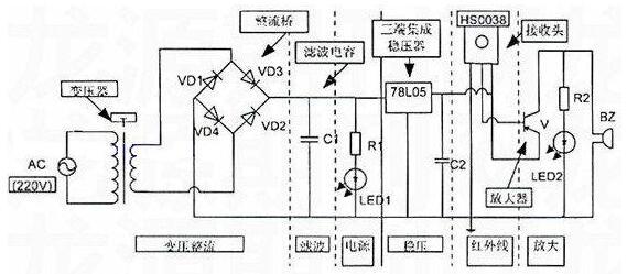 遙控器檢測儀電路圖解析