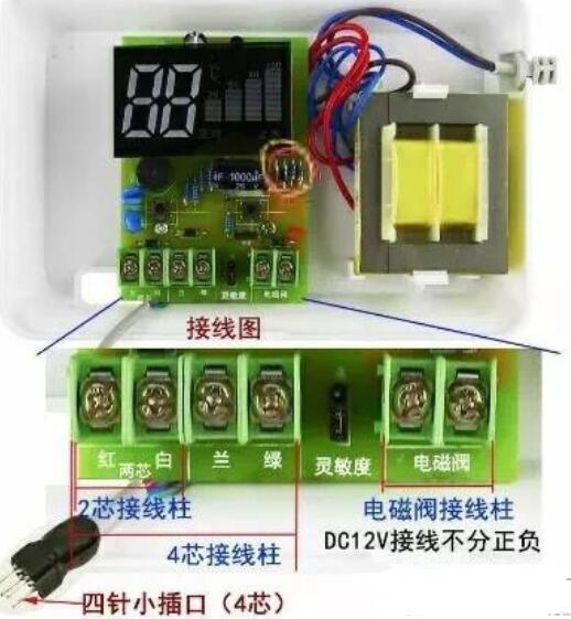 用电器12v交流电用用12v直流代替吗