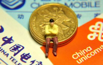 """中国通信行业步入""""阵痛期"""",运营商将竞争向5G转..."""