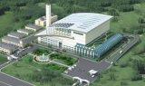 貴(gui)州省發展改革(ge)委計劃今年(nian)新建及擴建生活垃圾焚燒發電設施6座