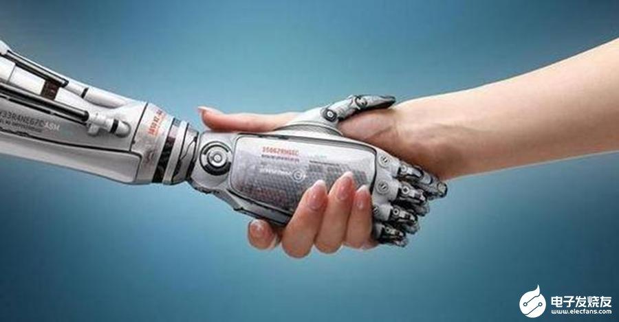 公眾陷入與大數據和人工智能的混亂,愛恨交織的關系