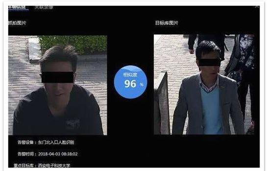 大華(hua)推(tui)出了基于AI技術的惠智系列智能NVR監(jian)控產品