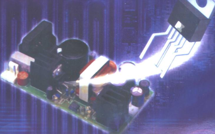 新型单片机开关电源设计与应用PDF电子书免费下载