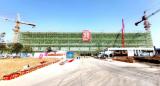 富乐德长江半导体年产180万枚晶圆再生项目正式封顶