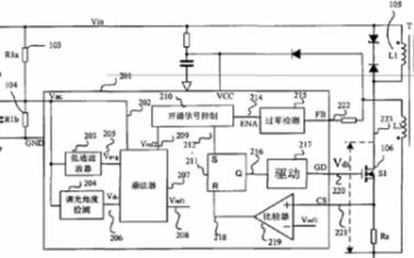 士兰微改进LED恒流驱动电源控制器的专利解析