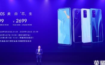 荣耀30S掀起5G手机购买狂潮,加速整个中国市场5G的发展