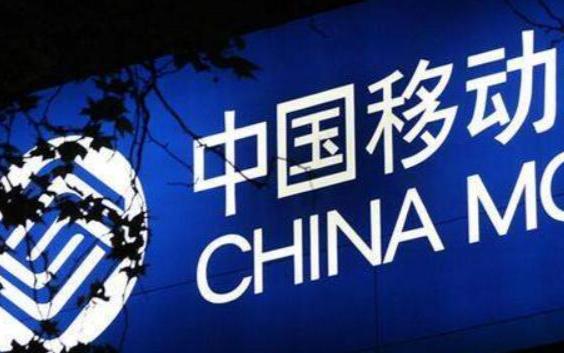 华为拿下中国移动5G基站集采近六成份额 2019年华为业绩增长达19.1%