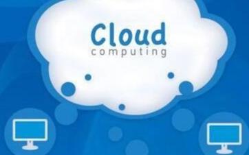 云計算對于企業有什么優勢,其優點分析