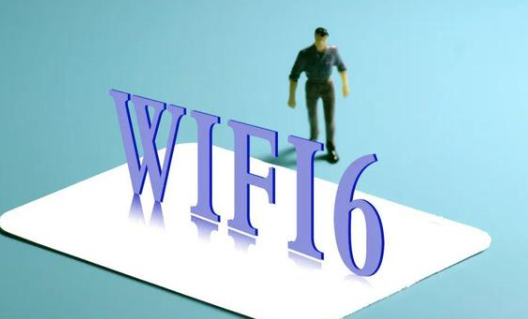 WiFi6技术日益火爆,它能否与5G分庭抗礼