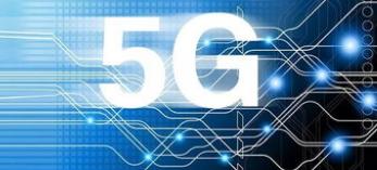 福建省将加快培育5G+工业互联网的典型应用场景