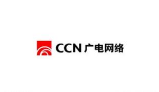 中國廣電在700MHz頻譜上將至少獲得30MHz...