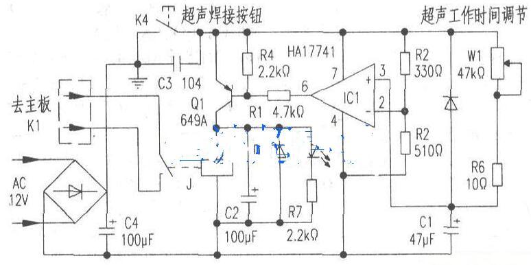 超聲波焊接機工作原理_超聲波焊接機電路圖